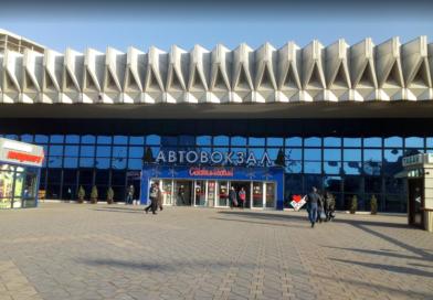 Центральный автовокзал Ростова-на-Дону